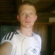 Юрий, 20, г.Киров