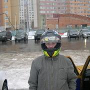 Константин 38 Москва