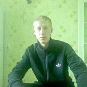 Александр 34 Томск