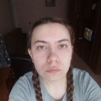 юлия, 24 года, Дева, Саратов