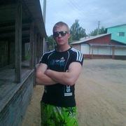 Знакомства в Идрице с пользователем Олег 29 лет (Телец)