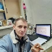 Андрей 44 Караганда