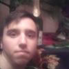 Дима, 22, г.Лутугино