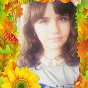 Эльвина, 20, г.Лисичанск