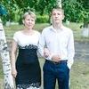 Светлана, 43, г.Минусинск