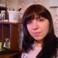 альбина, 26 лет, Водолей, Ворсма
