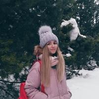 Анна, 20 лет, Рак, Ярославль