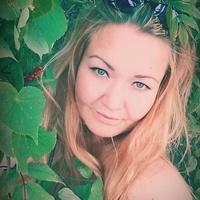 Катерина, 30 лет, Козерог, Пермь