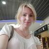 андрианка, 26, Ужгород