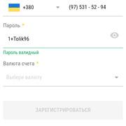 Іван Кирпель 34 Киев