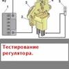 Alex, 38, г.Волочиск