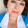 Natalya, 53, Dniprorudne