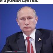 Юрий 34 Москва