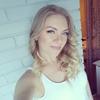 Nataly, 38, г.Санкт-Петербург