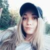 Татьяна, 19, г.Ангарск