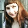 Катерина, 24, г.Киров (Кировская обл.)