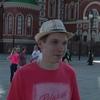 Евгений, 22, г.Киров