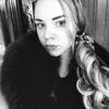 Алина Саломатина, 23, г.Мелитополь