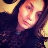 Джансу, 25, г.Одесса
