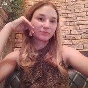 Валерия, 22, г.Ангарск
