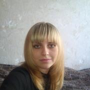юлия 30 Москва