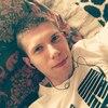 Андрей, 26, г.Тольятти