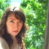 Lena, 35, г.Пенза