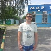 денис, 40, г.Валуйки