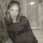 Алёна, 28, г.Саракташ