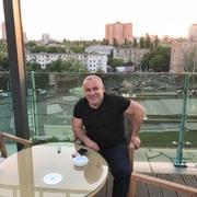 Эмзар 51 Тбилиси