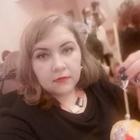 Юлия, 39 лет, Стрелец, Санкт-Петербург