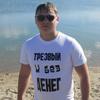 стас, 31, г.Йошкар-Ола