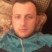 Арсен 30 Ташкент