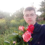 Артем 20 лет (Стрелец) хочет познакомиться в Горностаевке
