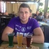 Андрій, 22, г.Надворная