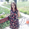 Татьяна, 31, г.Белгород