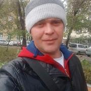 расомаха 35 Красноярск
