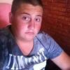 Catalin, 18, г.Бельцы