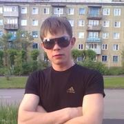 Karena 29 Кемерово