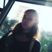 Ирина, 17, г.Павловский Посад
