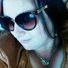Ольга, 32, г.Шацк