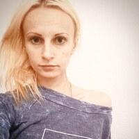 Екатерина, 25 лет, Скорпион, Аксу