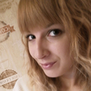 Natalya, 28, Sysert
