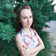 Елена, 29, г.Клин