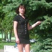Юля, 30, г.Балаклея