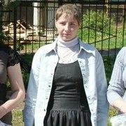 Екатерина, 30, г.Омутнинск