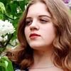 Диана, 24, г.Донецк