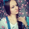 Валентина, 24, г.Ельск