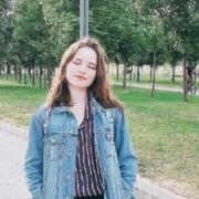 Lana 30 Тернополь