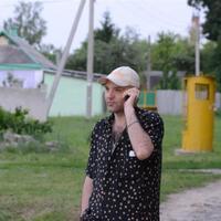 Александр, 43 года, Телец, Харьков